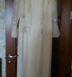 Платье и накидка (двойка) б/у 54-56