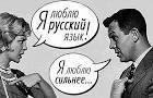 Репетитор по русскому языку и литератеру