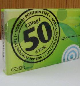 Аудио кассета TDK CDing 1 50 В упаковке (Новая) 📼