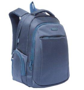 Рюкзак Grizzly RU-700-4 Синий