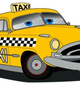 Такси Лика требуются водители с личным авто
