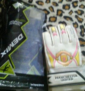 Футбольные перчатки.