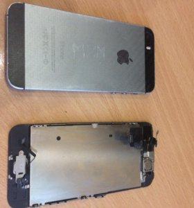 iPhone 5s zip