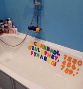 Буквы, цифры для игры в ванной