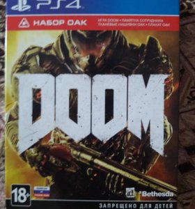 Doom OAK edition