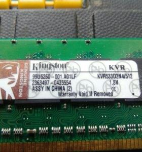 "Оперативная память - DDR3 ""Kingston 1x1, Patriot"""