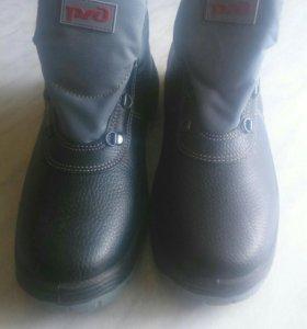 Ботинки РЖД