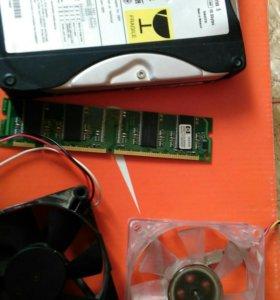 Жёсткий диск (10Gbytes),ОЗУ,два вентилятора.