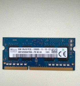 SODIMM DDR3L 2gb