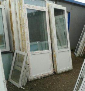 Двери балконные пластиковые бу