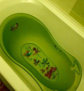 Ванночка для купания и горка