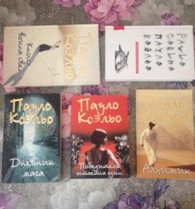 Набор книг Пауло Коэльо