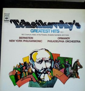 Tchaikovsky's Greatest hits. Vol 1. MS7503