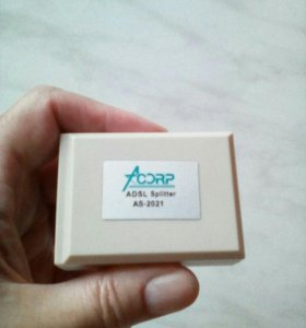 ADSL Splitter ACORP AS - 2021