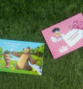 Обложки для мед.полиса и свидетельства о рождении