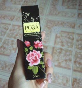 Натуральное крымское розовое масло