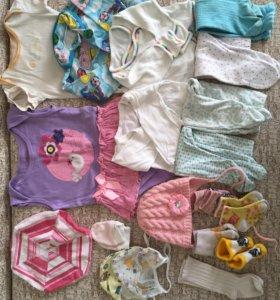 Пакет вещей на девочку от 0 до 7 месяцев