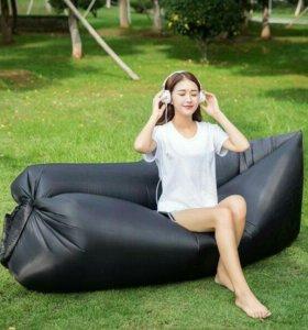 Мешок диван быстро самонадуваемый новый