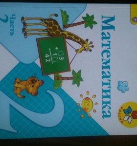 Учебник МАТЕМАТИКА 2 КЛ 2 ЧАСТЬ