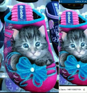 Тапочки с котенком размеры спрашивайте