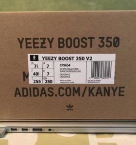 Adidas Yeezy boost v 2 350