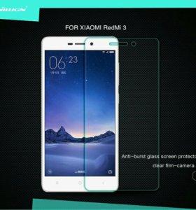 Защитное стекло Nillkin Xiaomi redmi 3 Pro 3X 3S