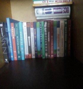Книги, учебники