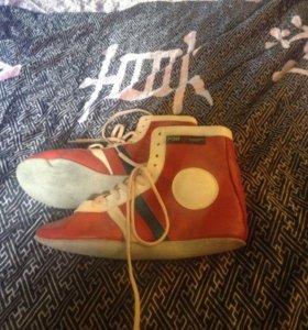 Ботинки для каратэ