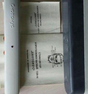 Стимулятор короткоимпульсный СКИ-01