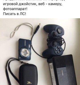 Wi-fi роутер, фотоаппарат, игровой джойстик, web