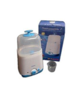 Подогреватель для бутылочек Maman LS-210