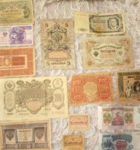 Набор банкнот с 1898г