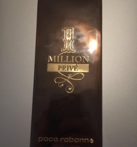 Paco Rabanne Prive parfum 100ml