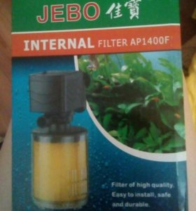 Фильтр для аквариума 50-100 литров воды