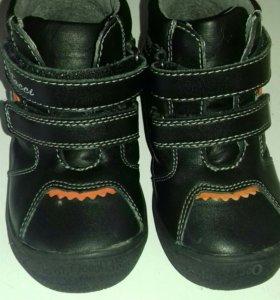 Осенние ботинки 24 р
