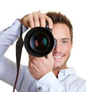 Фотограф на ваш праздник