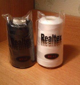Нитки швейные Realtex-Real 100 процентный полиэсте