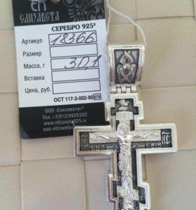 Серебро: цепь, браслет, крест Все новое с бирками