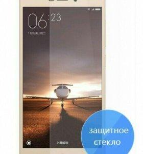 Защитное стекло Xiaomi Redmi 3 3S 3 Pro
