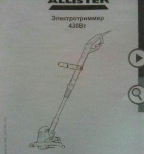 Новый! Электротриммер