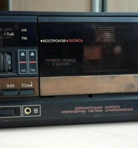 Стереомагнитофон-приставка Вега 122С