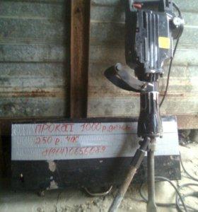 Отбойный молоток и другой инструмент на ПРОКАТ...