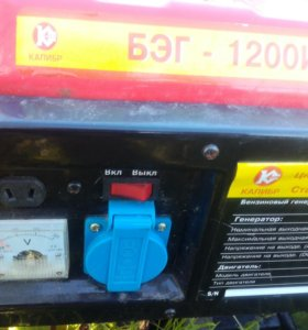 Генератор на бензине обмен на скутер
