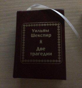 Книги изо журналов(коллекции)
