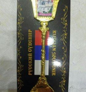 Ложка чайная сувенирная с символикой г. Дмитров