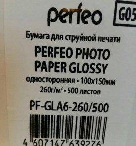Бумага для струйной печати