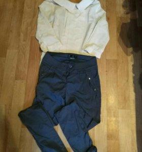 Блузка и штаны