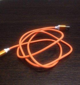 Кабель для зарядки Афона / айпада 5-7plus
