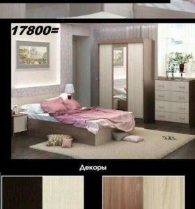 Спальня Бася сура