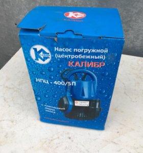 Насос погружной центробежный НПЦ-400/5